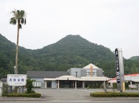 姶良市加治木町にある民営斎場「加治木天国会館」の外観です