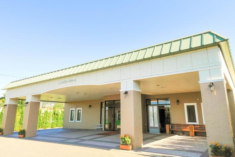 佐世保市日野町にある民営斎場「日野メモリードホール」の外観です