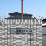 田尻町吉見にある公営斎場「田尻町葬祭場」の外観です