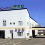 北斗市飯生にある民営斎場「石ざきホール北斗」の外観です