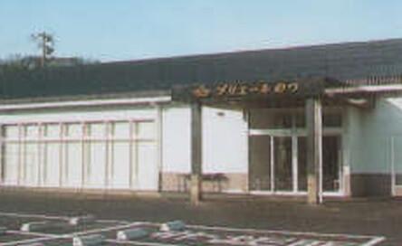 臼杵市野津町にある民営斎場「 プリエールのつ」の外観です