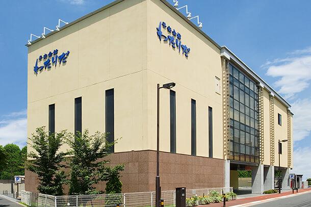 川崎市川崎区にある民営斎場「セレモニア平安会館わたりだ」の外観です