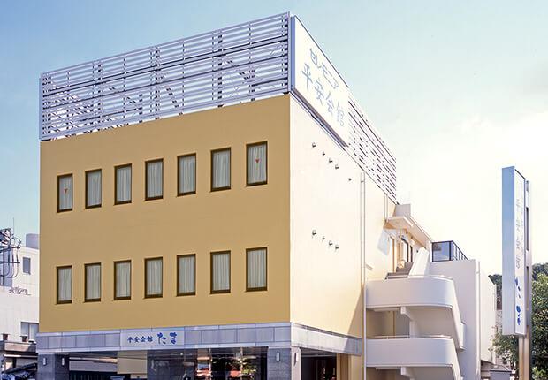 川崎市多摩区にある民営斎場「セレモニア平安会館たま」の外観です