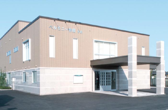 高松市多肥下町にある民営斎場「ベルモニー会館 多肥」の外観です