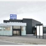 札幌市北区にある民営斎場「公益社 太平斎場」の外観です