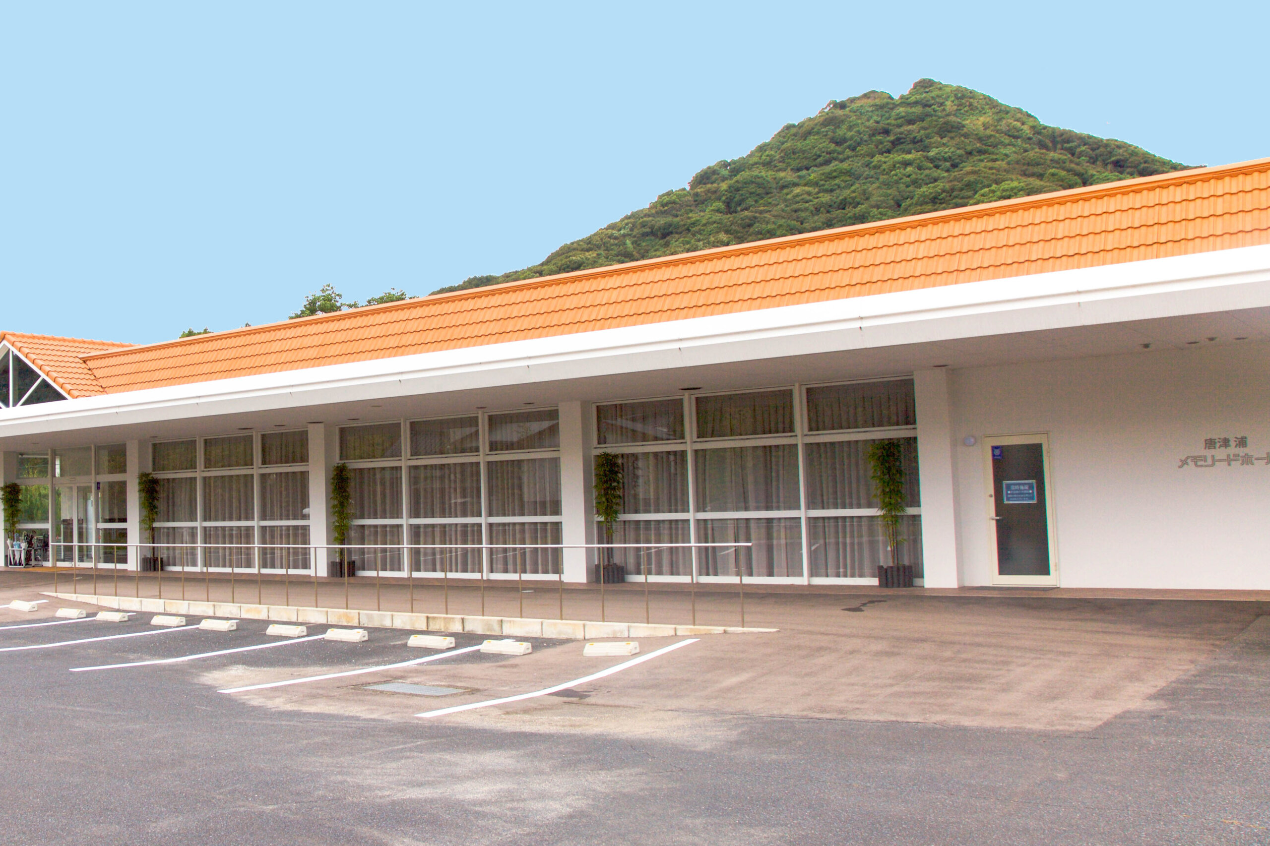唐津市浦にある民営斎場「唐津浦メモリードホール」の外観です