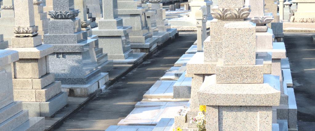「改葬」とは遺体や遺骨を、別の形態のお墓に移動させることです。