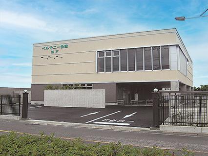 ベルモニー会館 瀬戸(高知県高知市)の外観
