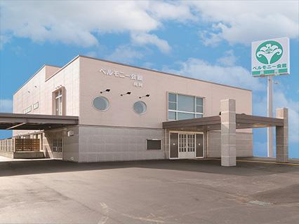 ベルモニー会館 具同(高知県四万十市)の外観。国道56号沿いにある