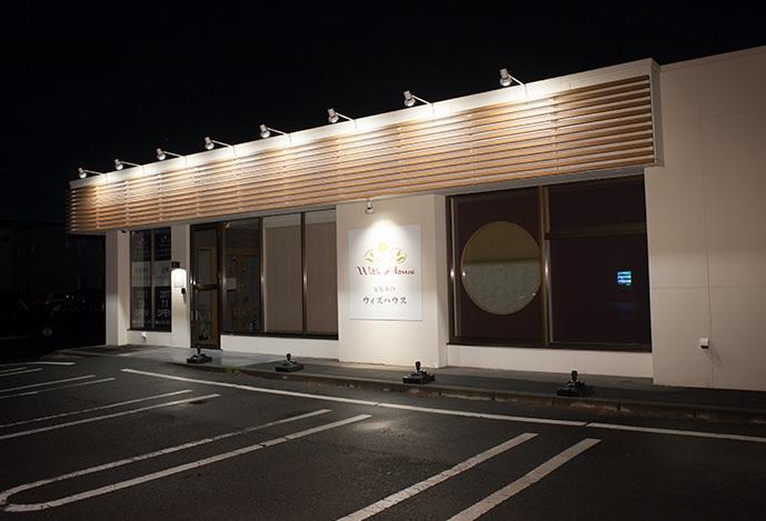 札幌市白石区にある民営斎場「ウィズハウス北郷」です