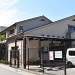 神戸市東灘区にある公共施設「魚崎西町会館」