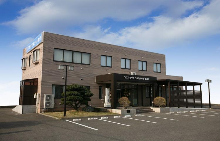 新潟市秋葉区にある民営斎場「VIPシティホール新津」