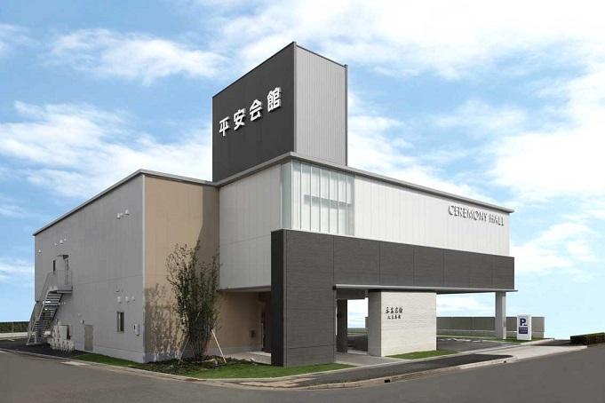 名古屋市西区にある民営斎場「平安会館 比良斎場」