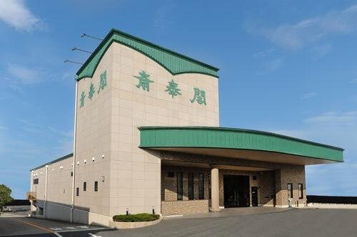 四日市市城山町にある民営斎場「阿倉川斎奉閣」
