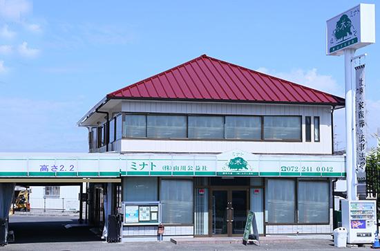 堺市西区にある民営斎場「やすら木ホール」
