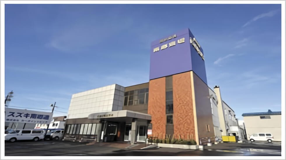 札幌市白石区にある民営斎場「公益社 南郷斎場」
