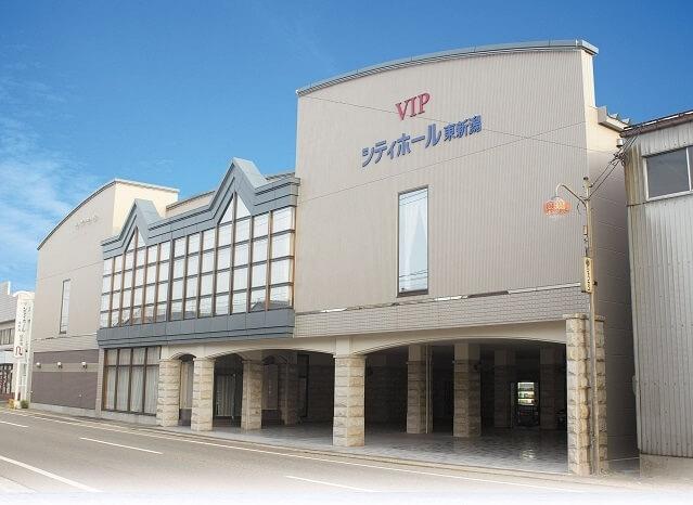 新潟市東区にある民営斎場「VIPシティホール東新潟」