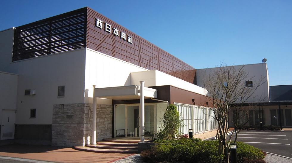朝倉市一木にある民営斎場「西日本典礼 甘木斎場」