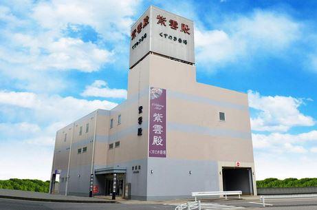 名古屋市北区にある民営斎場「紫雲殿 くすのき斎場」