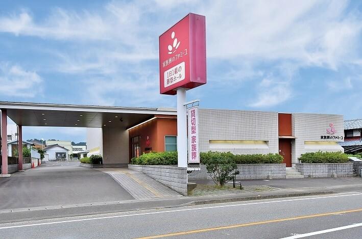 宮崎市高岡町にある民営斎場「ファミーユ高岡(家族葬高岡ホール)」の外観です