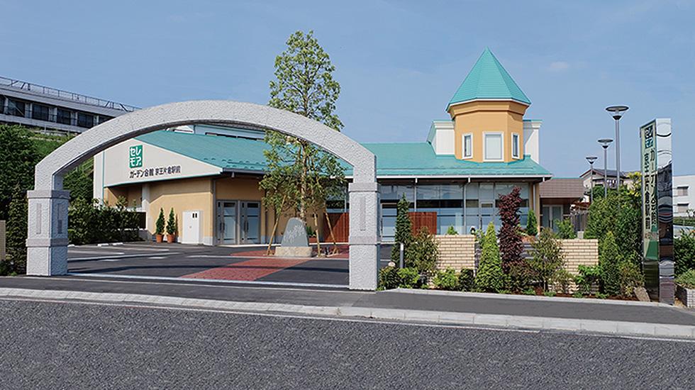 八王子市にある民営斎場「セレモア ガーデン会館 京王片倉駅前」の外観です