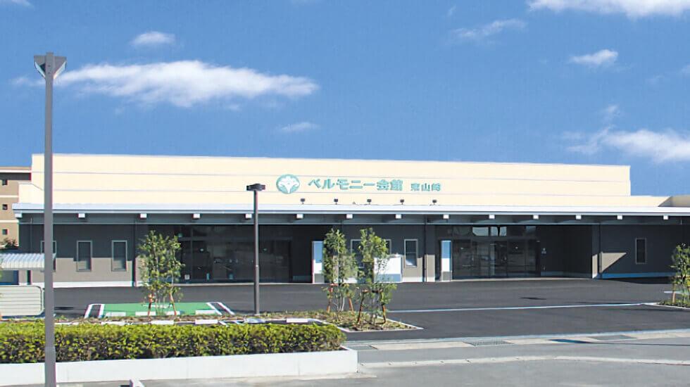 高松市東山崎町にある民営斎場「高松市東山崎町」です