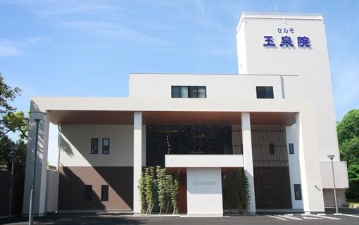 大分市大道町にある民営斎場「玉泉院大道本館」の外観です。