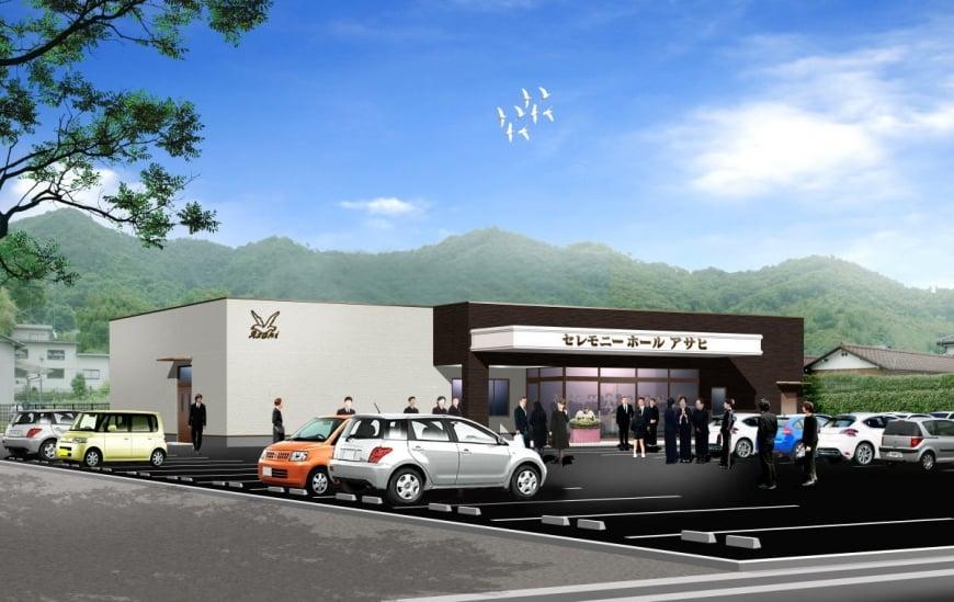 足利市大月町にある民営斎場「セレモニーホール アサヒ」の外観です