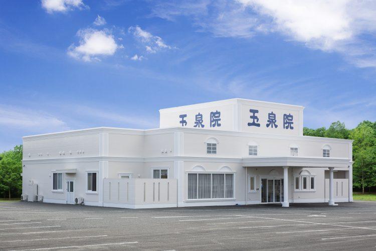 菊池郡大津町にある民営斎場「玉泉院大津会館」の外観です