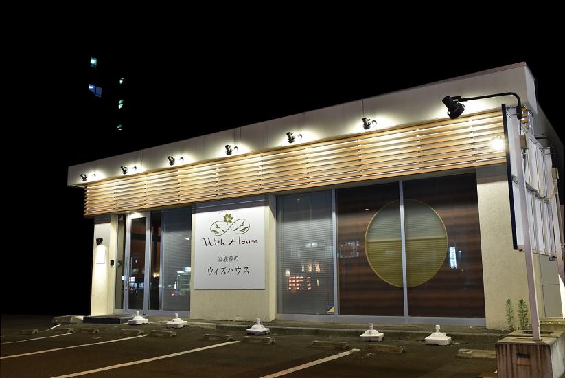 札幌市白石区いある民営斎場「ウィズハウス南郷7丁目」の外観です