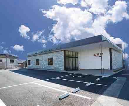 鹿児島市光山にある民営斎場「玉泉院坂之上会館」の外観です