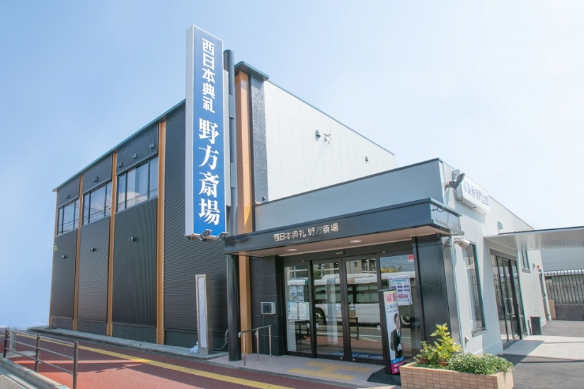 福岡市西区にある民営斎場「西日本典礼 野方斎場」の外観です