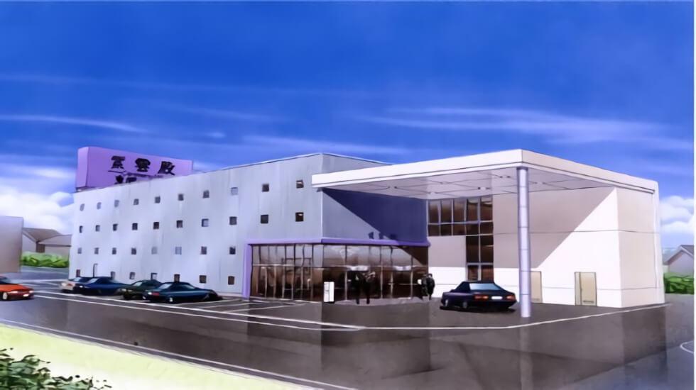 愛知郡東郷町にある民営斎場「紫雲殿 東郷斎場」の外観です