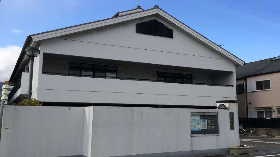 神戸市東灘区にある公共施設「魚崎会館」の外観です
