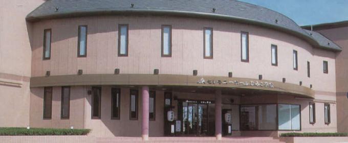 宇佐市長洲にある民営斎場「プリエールひみこ宇佐」の外観です