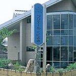 国東市国見町にある民営斎場「プリエールくにさき 国見斎場」の外観です