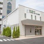 小田原市本町にある民営斎場「サン・ライフ ファミリーホール小田原」の外観です。