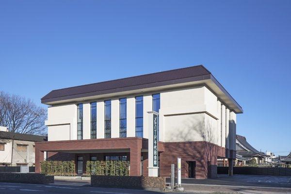 前橋市千代田町にある民営斎場「メモリード千代田会館」の外観です