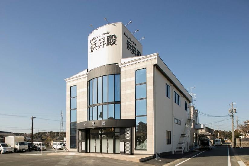 浜松市浜北区にある民営斎場「浜北セレモニーホール浜昇殿」の外観です