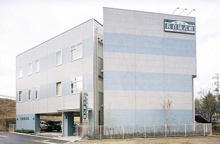 佐倉市海隣寺町にある民営斎場「佐倉儀式殿」の外観です