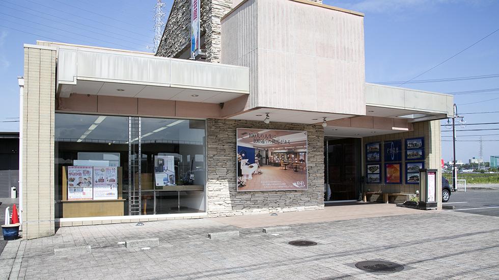 豊田市丸山町にある民営斎場「プラザそうそう」の外観です